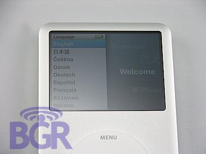 iPod.Classic.10