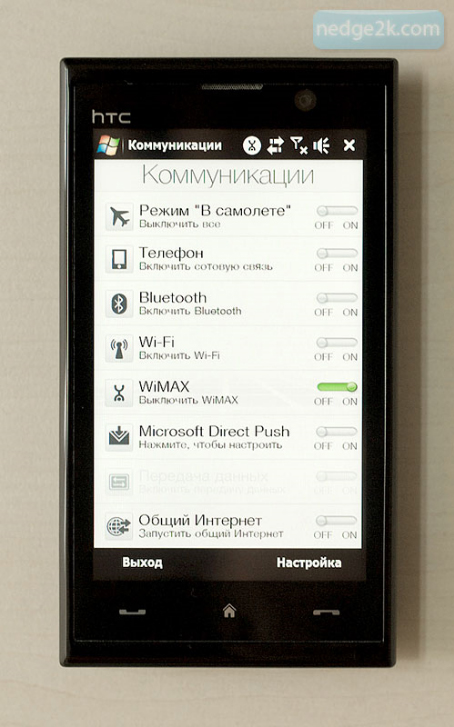 HTC T8290 with WiMAX