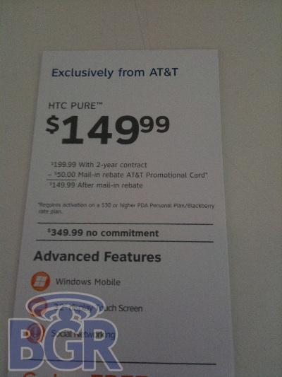 att-pure-pricing