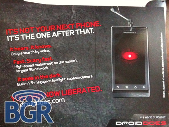 droid-mailer-3