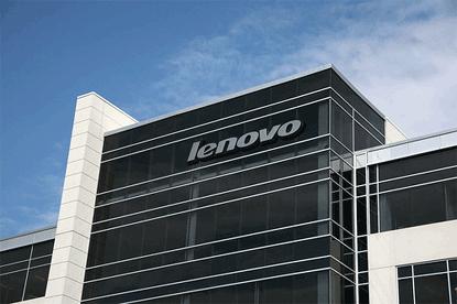 LenovoBuilding