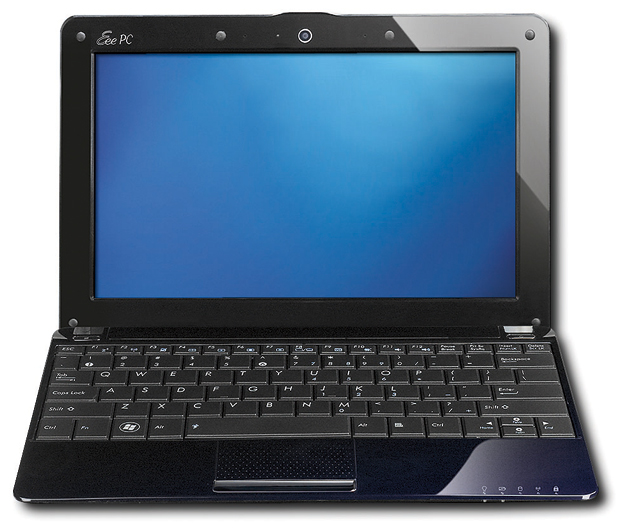 best buy asus eeepc giveaway bgr