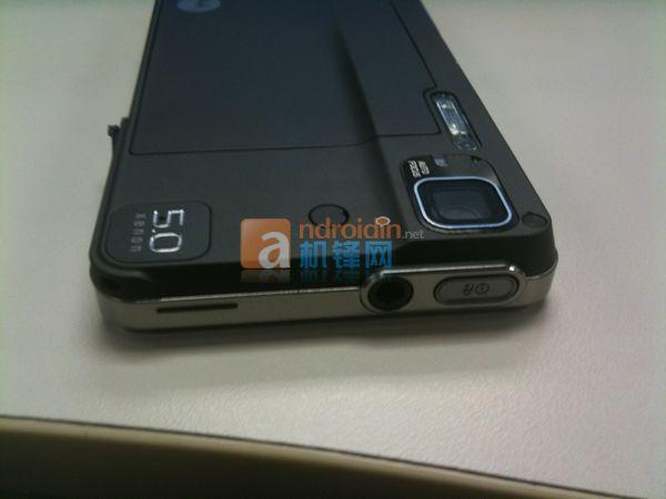 moto-sholes-tablet-leak-6