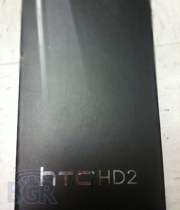 HTCHD2-1