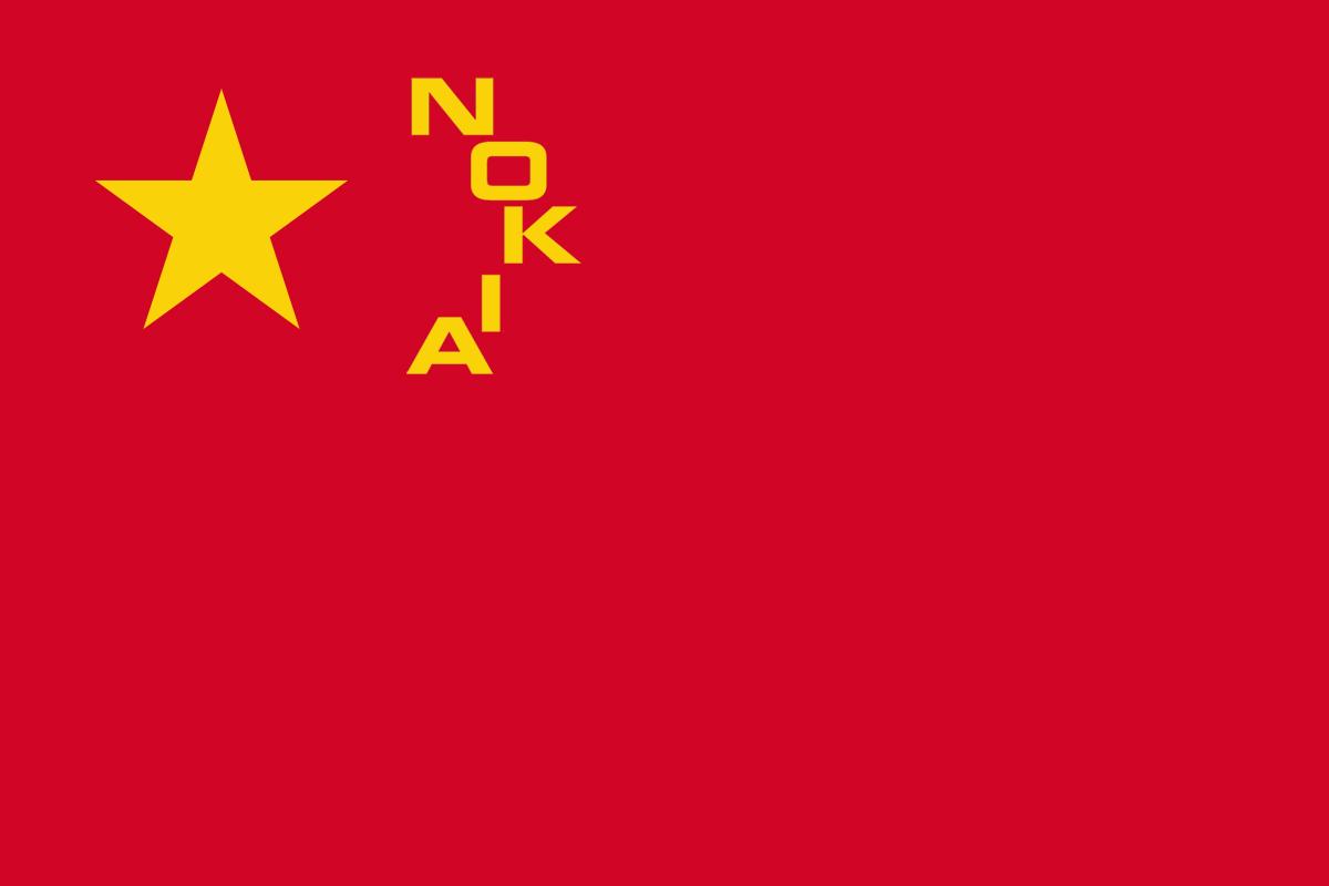 nokia-china