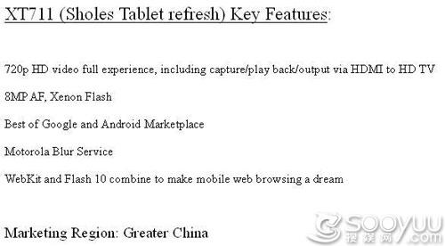 sholes-tablet-refresh-xt711