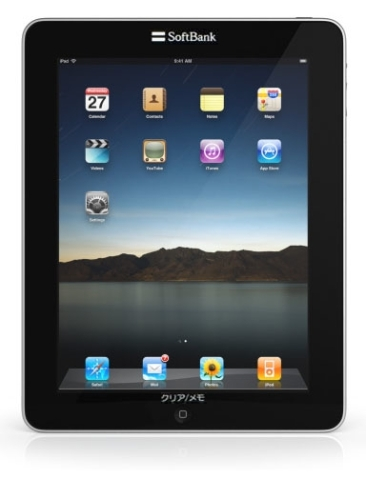 iPad_Softbank