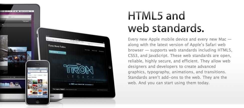 apple-html5