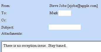 email-jobs-stay-tuned