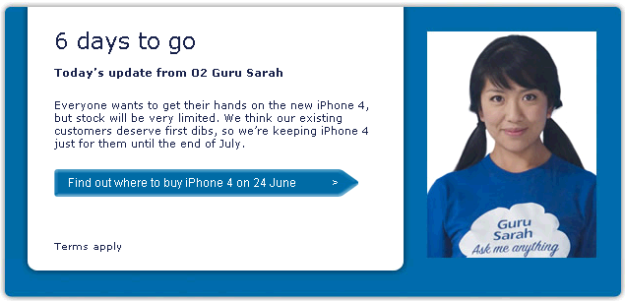 o2-iphone4-customers-only