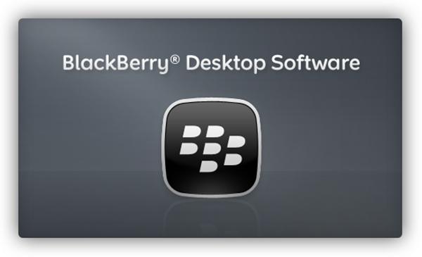 BlackBerry Desktop Manager 6