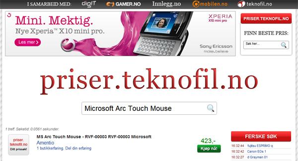 microsoft-arc-touch-leak