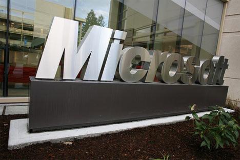 microsoft-building-logo