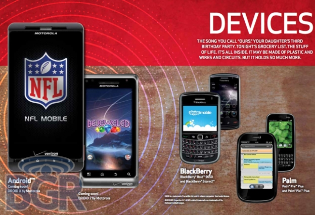 vzw-summer-catalog