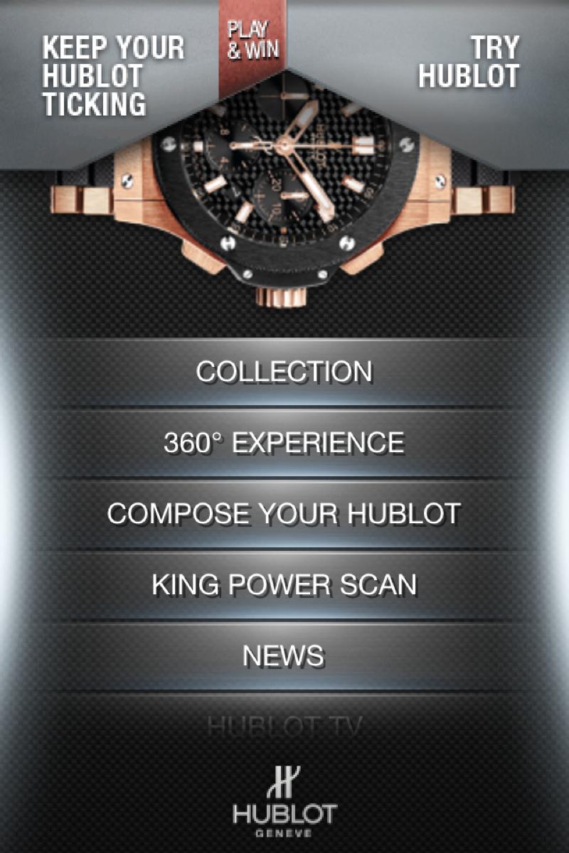 hublot-iphone-1