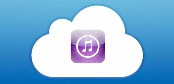 Apple iTunes 24-Bit Music