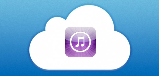 Apple iTunes 24-Bit Music