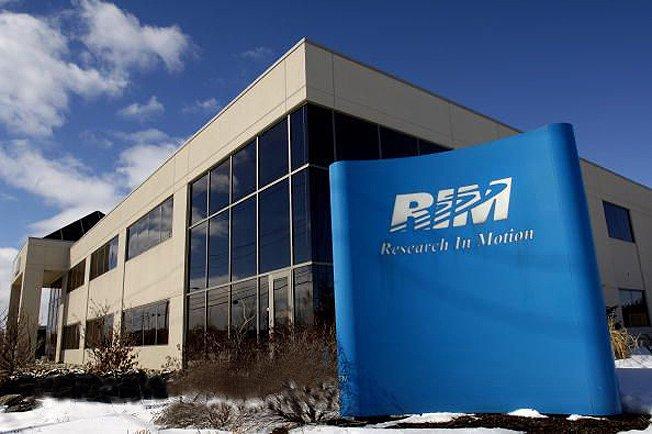 rim-sign-headquarters