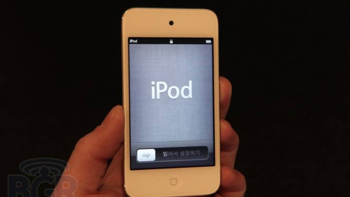 Low-cost iPhone Design