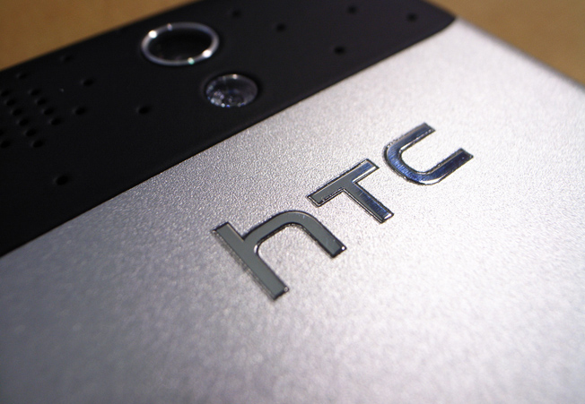 HTC Apple Patent Dispute