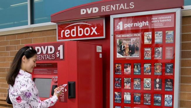 Microsoft Xbox Redbox