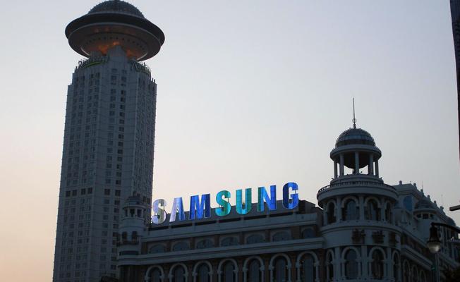 Samsung Lobbying Spend 2012