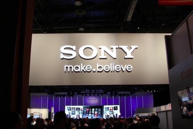 Sony Xperia i1 Release Date