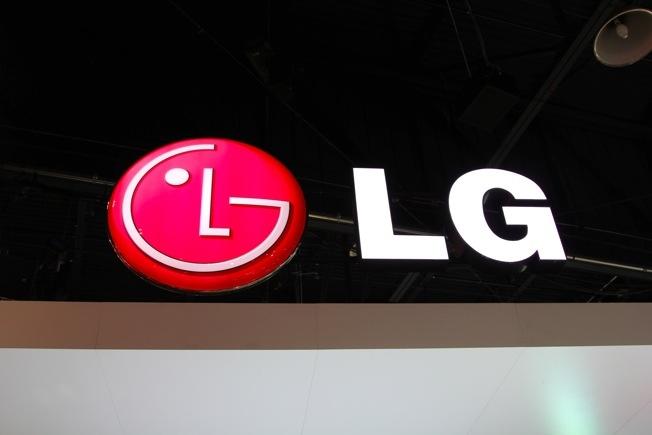 LG Optimus G2 Announced