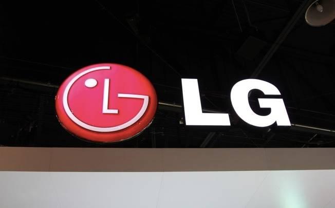 LG G2 Live Stream Video