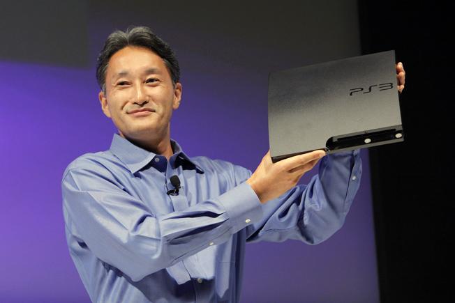 Sony PlayStation 3 Lifetime Sales