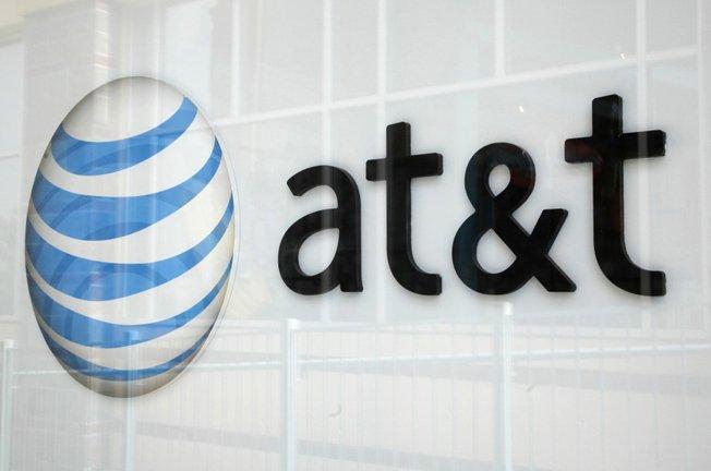 AT&T Bandwidth Cap