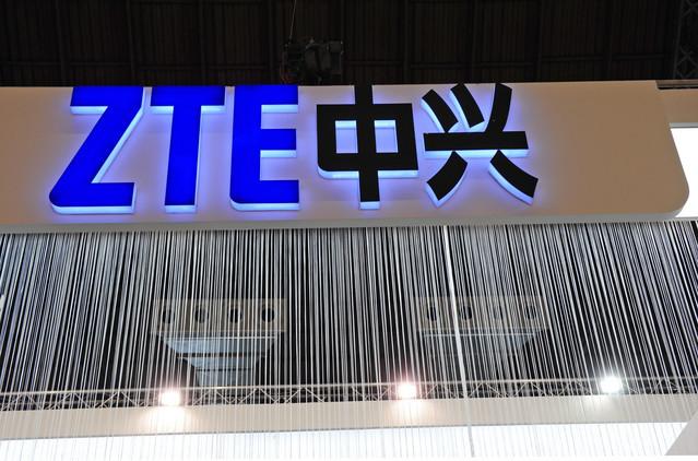 ZTE Firefox OS Smartphone