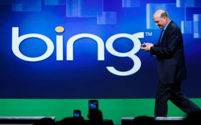 Google Bing User Survey