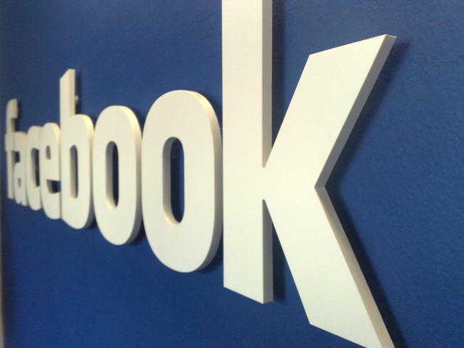 Facebook Mobile Ad Revenue