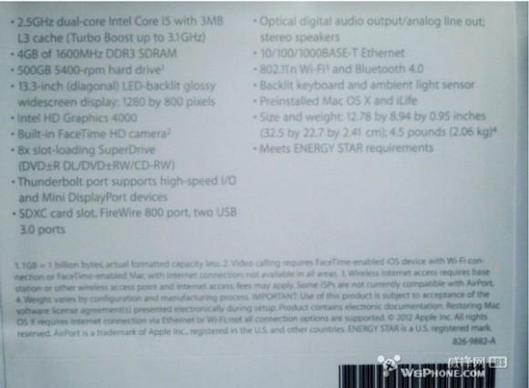 Macbook Pro Rumored Spec Sheet
