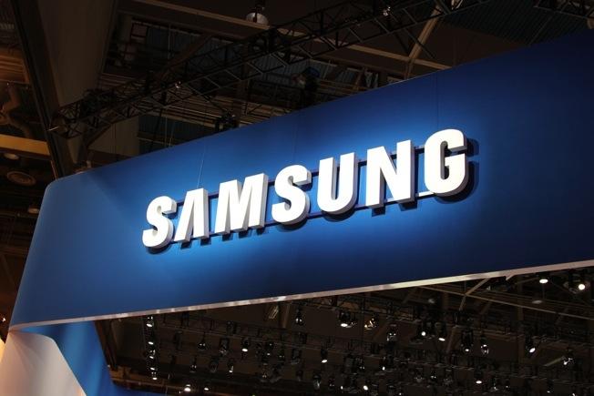 Samsung Flexible AMOLED Display