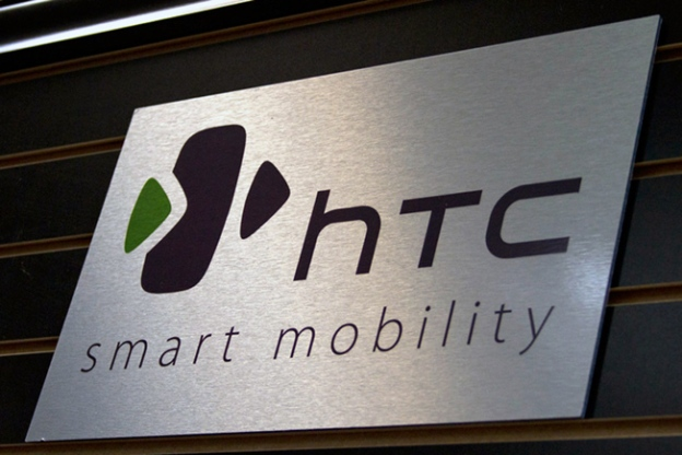 HTC Mobile Enterprise Investment