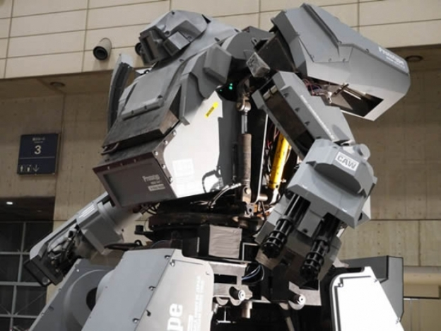 Kuratas Japanese Robot