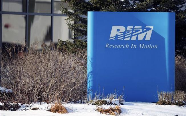 IBM considering RIM acquisition