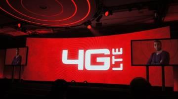 4G LTE Network Jammer
