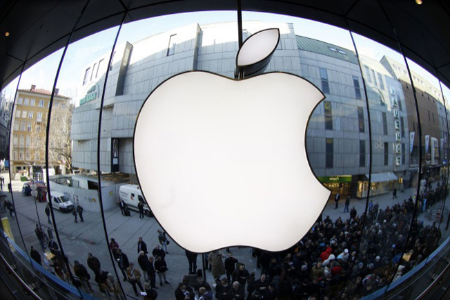 Apple Internal Memo Patent Trial