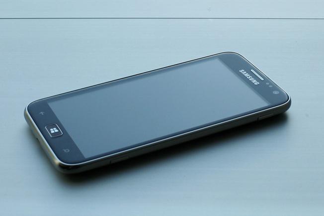 Samsung ATIV S Release Date