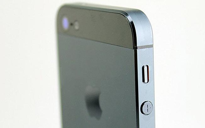 Sharp iPhone 5 Screen