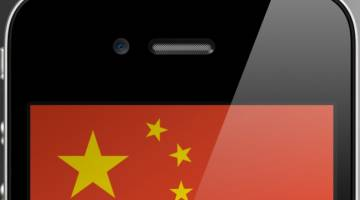 China Mobile iPhone Launch Sales
