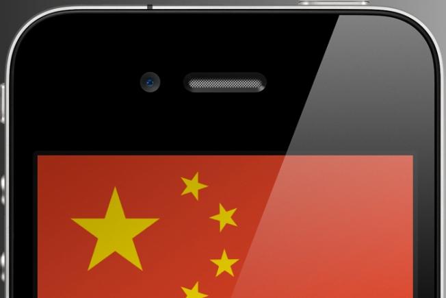 China Telecom 2012 iPhone