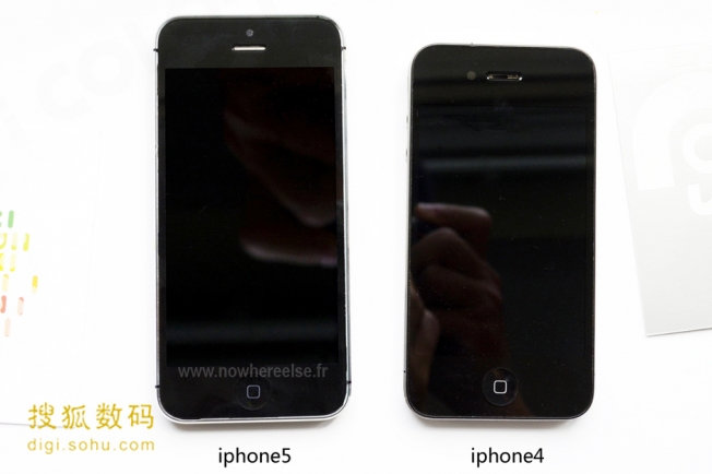 iPhone 5 Pictures Leaked