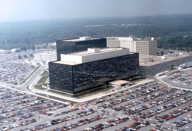 NSA Mathematicians