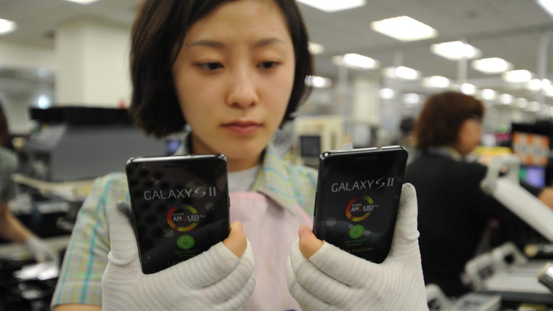 Samsung Factory Audit