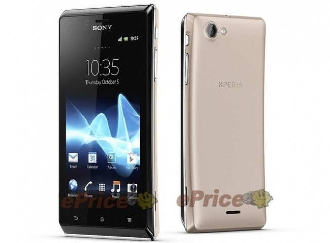 Sony Xperia J Pictures Leak