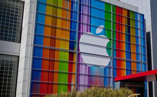 Apple Consumer Technology
